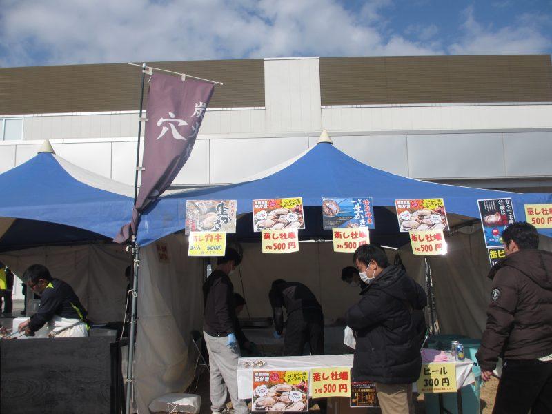 蒸し牡蠣売り場
