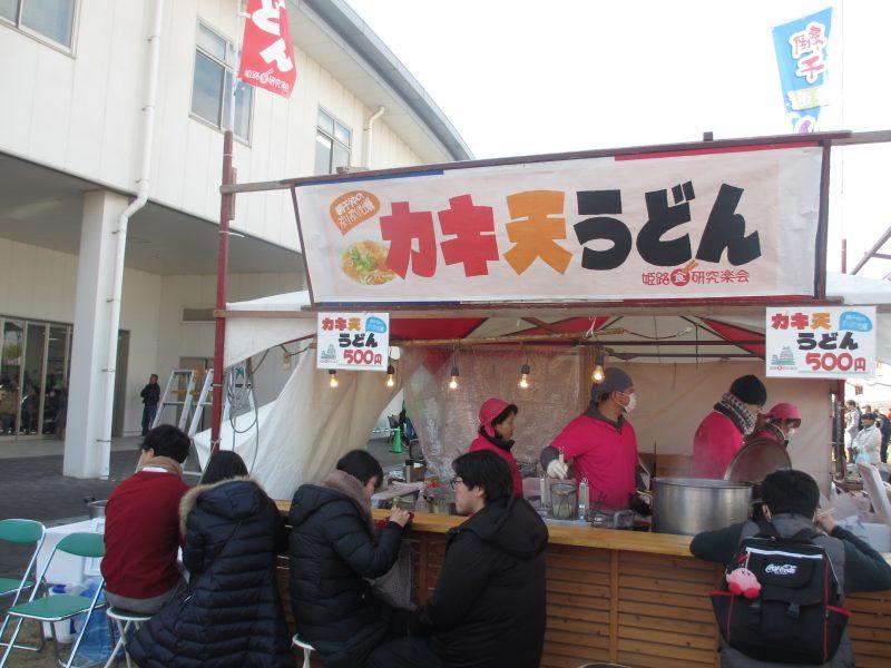 牡蠣の天ぷらうどんのお店